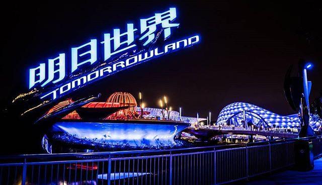 """disneyshaghai8 e1466903432156 """"That China Has Not Yet Created A Globally Successful Brand Is A Peculiar Source Of Humiliation In Beijing"""""""